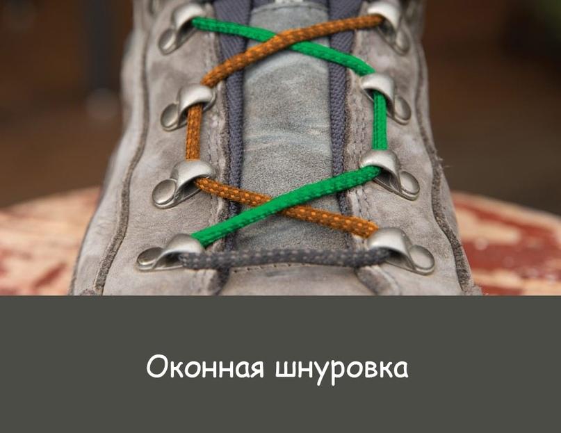 Пару слов о шнуровке, изображение №3