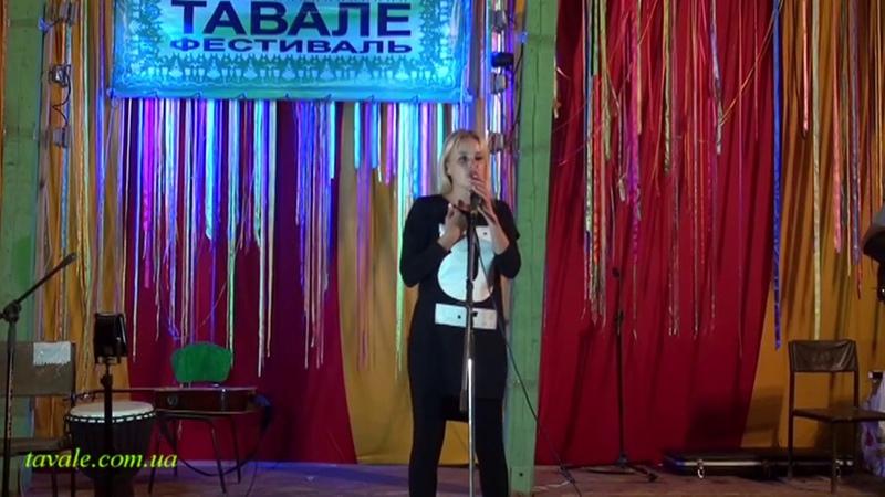 Tayna Rits. Три песни