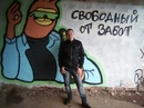 Личный фотоальбом Артёма Кирьянова