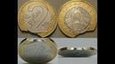 обзор монета Брак 2 рубля 2009г Выкус Belarus Беларусь Монета Coins Беларусь2009