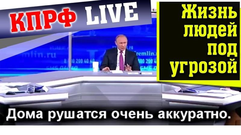 Аварийные дома в Новоульяновске начали рушиться на головы жильцов!