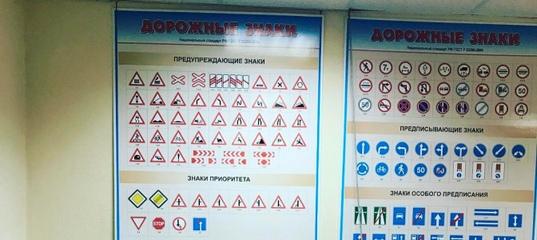 Kazan biglion infourok ru результаты олимпиады звездный час