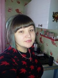 Тагаева Юлия (Гончаренко)