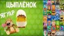 Говорящая азбука, учимся читать, Русский Алфавит для самых маленьких