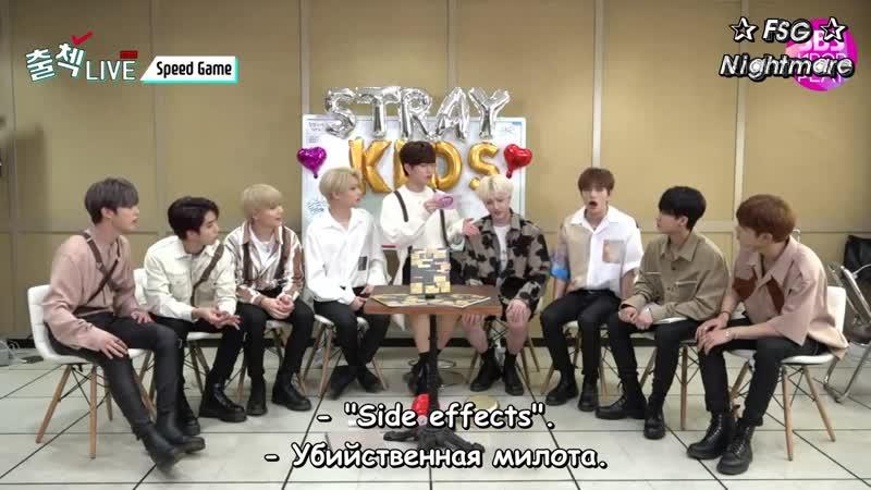 [RUS SUB / РУС СУБ] Stray Kids Inkigayo Check-in LIVE ep.01