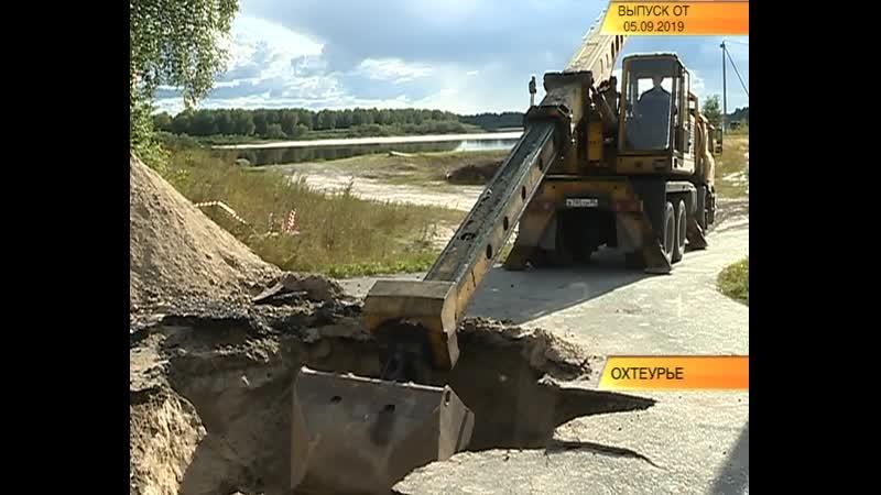 В Охтеурье и Ваховске продолжается ремонт дорог