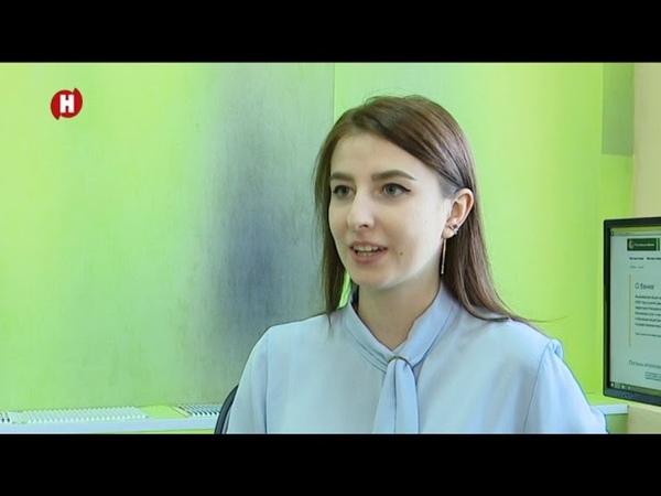 Выпуск от 20 сентября 2019 года Мичуринское телевидение I новости Мичуринска