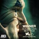 Фильм Джокер удостоился главного приза Венецианского кинофестиваля