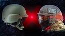 Доработка тактического шлема по книге инженера Ясоса Биба Бомжстайл