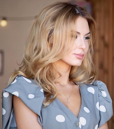 Екатерина Ерохина