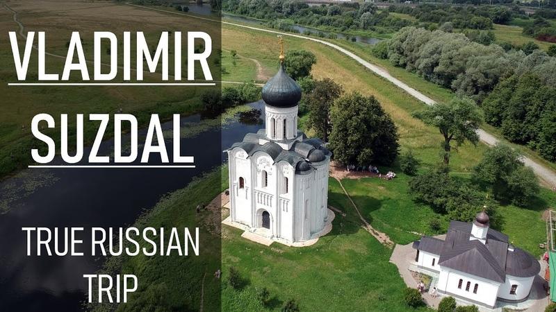 Golden Ring of Russia: Vladimir Suzdal
