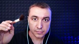 АСМР  Ролевая Игра Самый Быстрый Гримёр / Fastest ASMR Roleplay