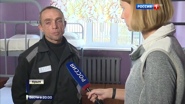 Вести в 20 00 Украина отказалась от своих граждан которые сидят в крымских тюрьмах