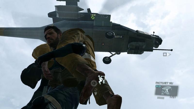 Прохождение Metal Gear Solid 5: Ground Zeroes 3 - Уничтожить предателей