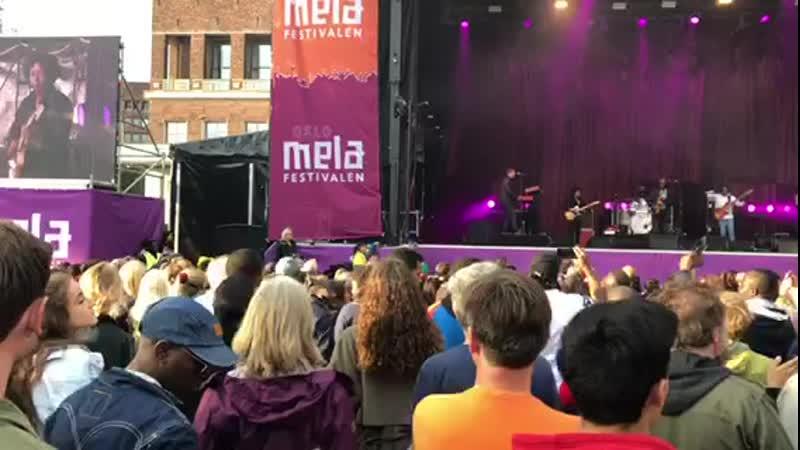 Осло музыкальный