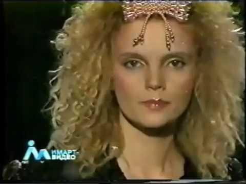 На сердце рана у меня Марина Журавлева 1991 Альбом Белая черемуха Marina Juravlyova