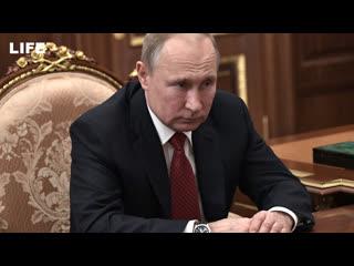 Владимир Путин проводит видеоконференцию с губернаторами по теме коронавируса