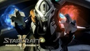 3 СПАСАЕМ ЧИСТИЛЬЩИКОВ ВИРУСОМ / Осада Киброса / Starcraft 2 Репликант Эпизод VI