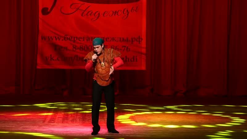 Фестиваль Берега Надежды Гала концерт Красноярск 2019
