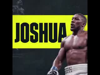 Джошуа - Руис 2