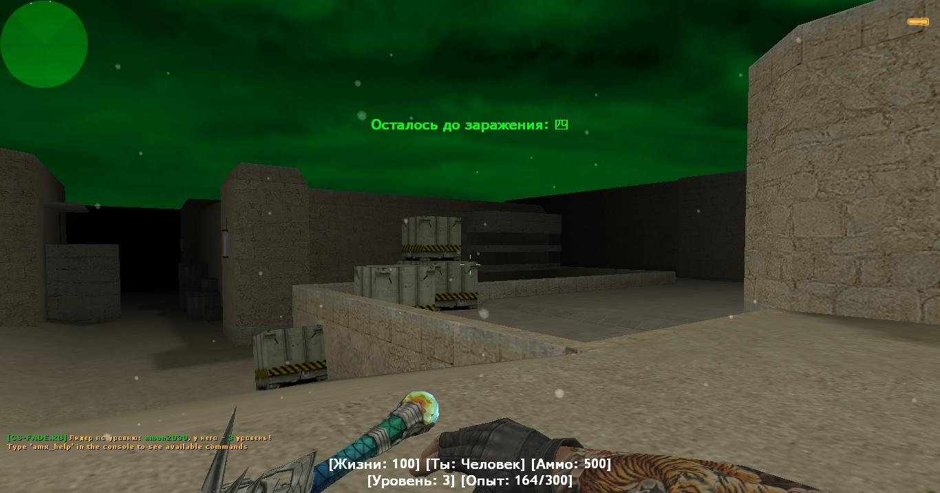 "[CS 1.6] Готовая сборка ""Зомби перестройка [1.7.3] + BOSS"" (Source)"