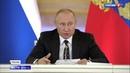 Вести в 20:00 • Кому даете заработать? Путин жестко спросил с губернаторов