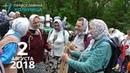 Интервью с участниками Климковского крестного хода 2018