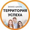 Бизнес-школа для детей и подростков