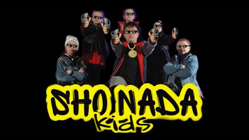 SHO NADA kids