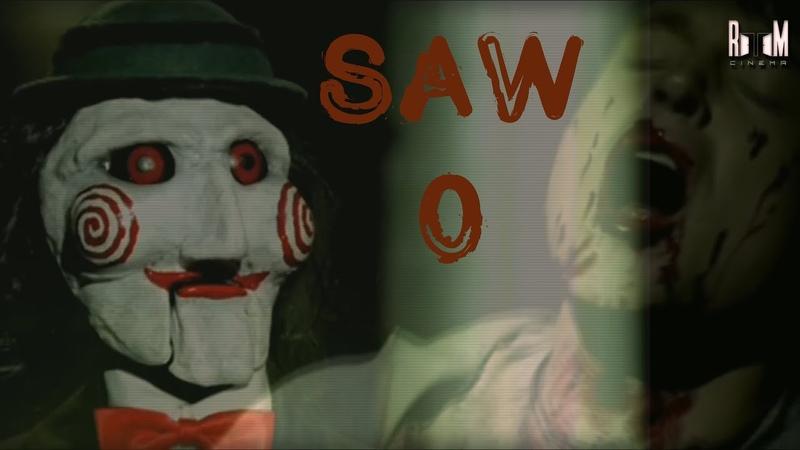 Film Saw Horror 2019 HD 18 RC فيلم الرعب الشهير منشار الرعب مترجم و