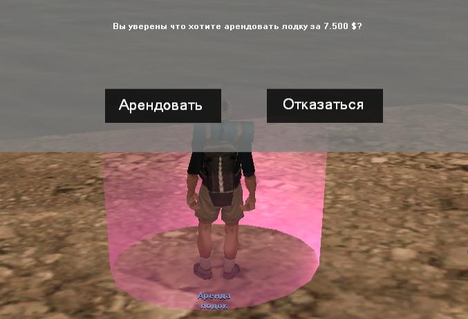 Дело Отшельника, изображение №6