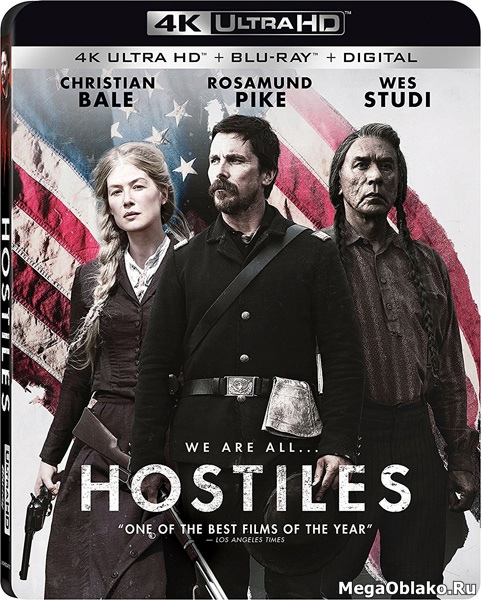 Недруги / Hostiles (2017) | UltraHD 4K 2160p