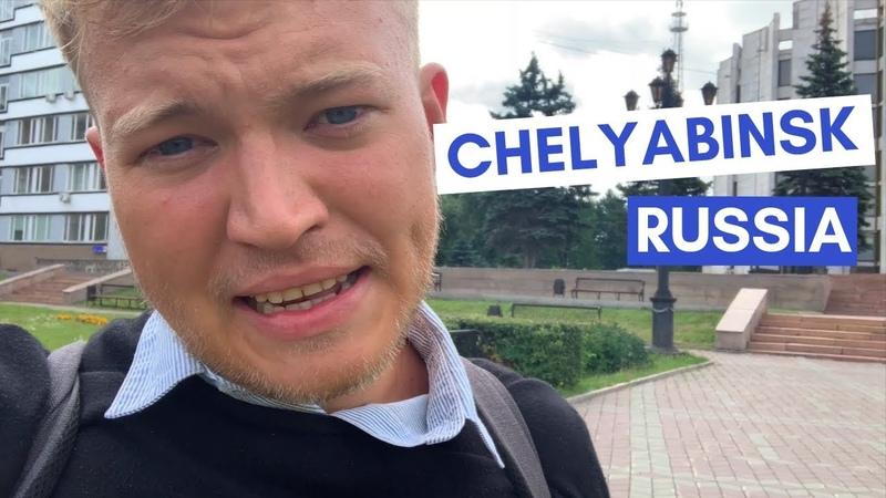 An Englishman in Chelyabinsk (Англичанин в Челябинске)