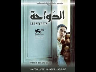 Тайная жизнь _ anonymes (2009) тунис, швейцария, франция