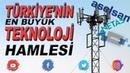 Türkiye'nin Bugüne Kadarki En Önemli Teknoloji Yatırımı - ULAK