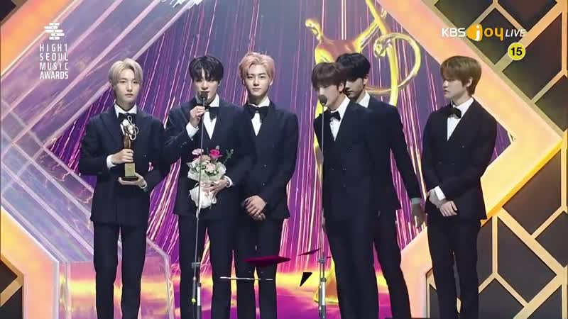 200130 NCT DREAM (엔시티드림) - Bonsang Award (본상)