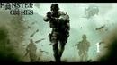 Call of Duty 4 Modern Warfare №1 Новобранец