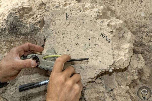 Магнитное поле Земли помогло археологам подтвердить дату сожжения Иерусалима