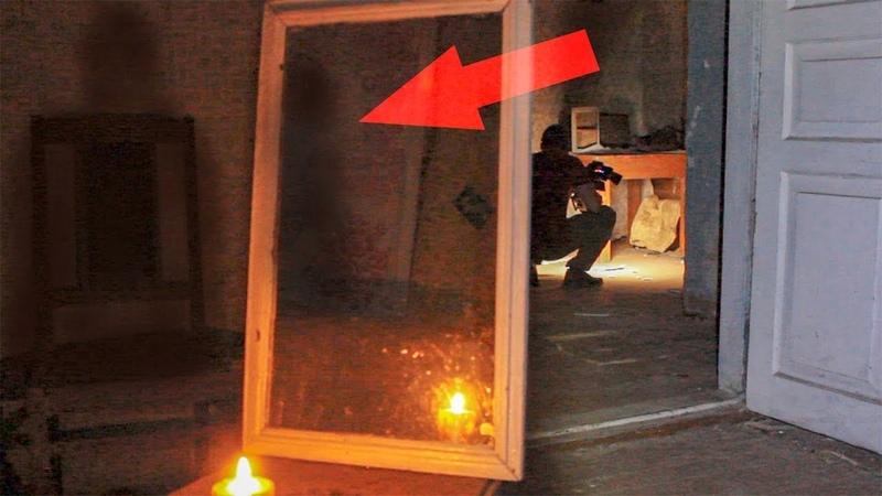 ЧТО БУДЕТ ПОСЛЕ СМЕРТИ Эксперимент с зеркалами и эгф