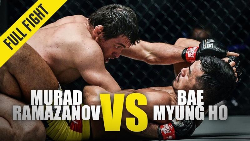 Murad Ramazanov vs Bae Myung Ho ONE Full Fight February 2020