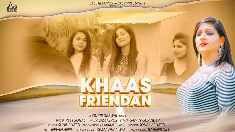 Khaas Friendan Full Song Reet Sohal New Punjabi Songs 2019 Latest Punjabi Songs 2019