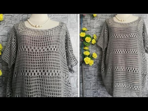 Easy crochet ถักโครเชต์ลายง่ายๆ เป็นเสื้อสวย