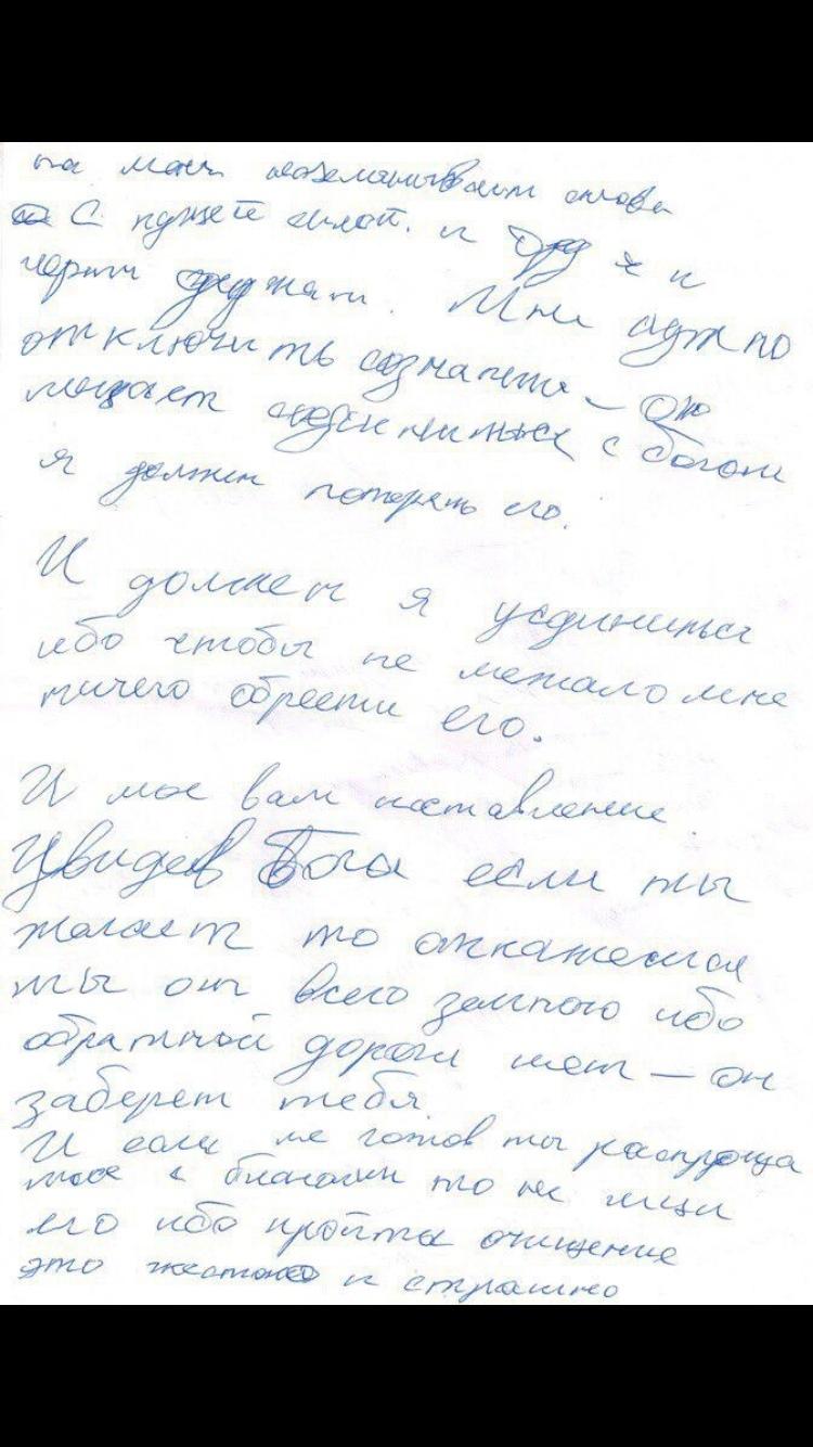 """Алёна Намлиева - Подробный разбор """"АллатРа"""" Опасности этого учения MtSz6cqr7Fo"""