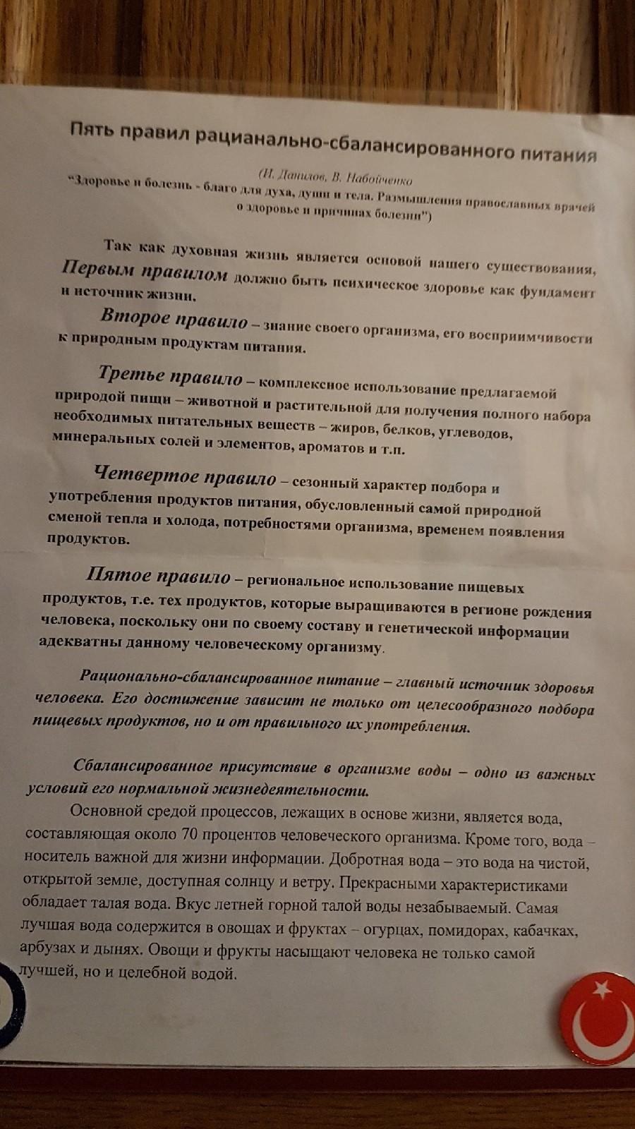 """Алёна Намлиева - Подробный разбор """"АллатРа"""" Опасности этого учения T5oyIaD4H_4"""