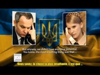 Enregistrement dune conversation entre Timochenko et le dput Shufrych