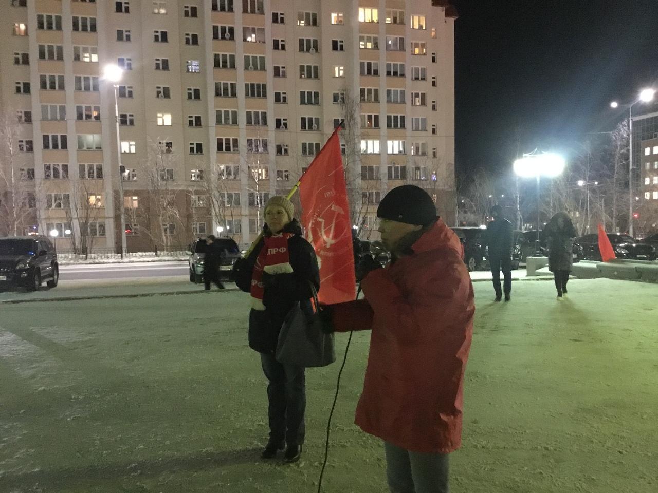 В Салехарде 7 ноября состоялся праздничный митинг