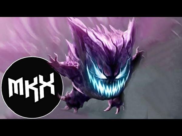 Eptic Habstrakt - Ninja Challenge (Dodge Fuski Remix)