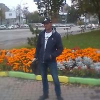 Левон Ароян