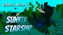 Block Story 13.0.8 Sunken starship: how to find. Как найти затонувший звездолет визитеров