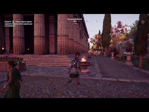 Прямой показ PS4 от metal qube assassin's creed